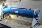 продам оборудование для стирки ковров